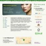 organica_101211