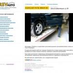 revauto200511