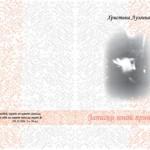book_150209_1