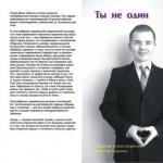 book_galkin_1