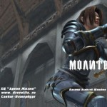 book_molitva1