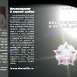 book_vozvr1