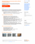 electrosanteh_140910