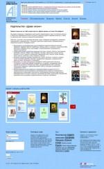 print_300810