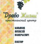vizitka8