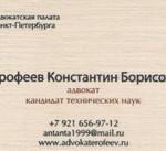vizitka9