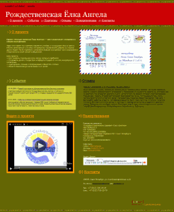 web14