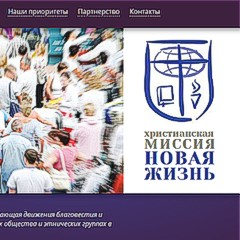 novaya-zhizn-site