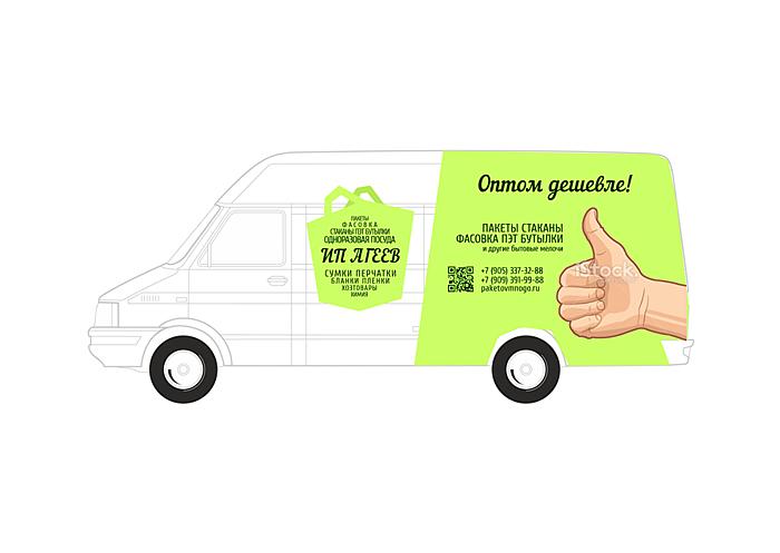 Дизайн рекламы на транспорте оптом дешевле