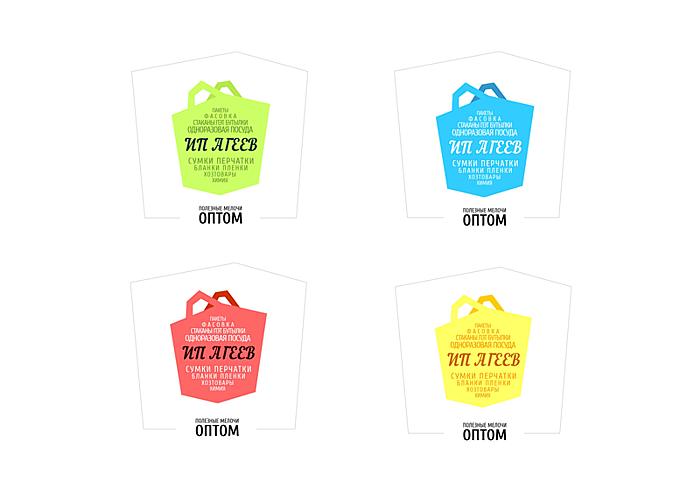 Цветовые варианты логотипа