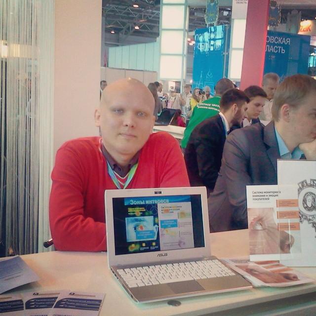 Петербургский инновационный форум