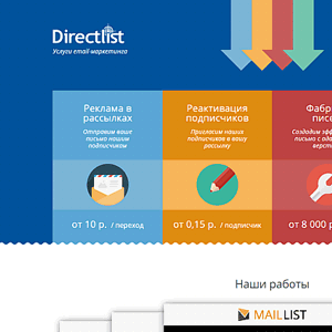 directlist-main-07-05-2015