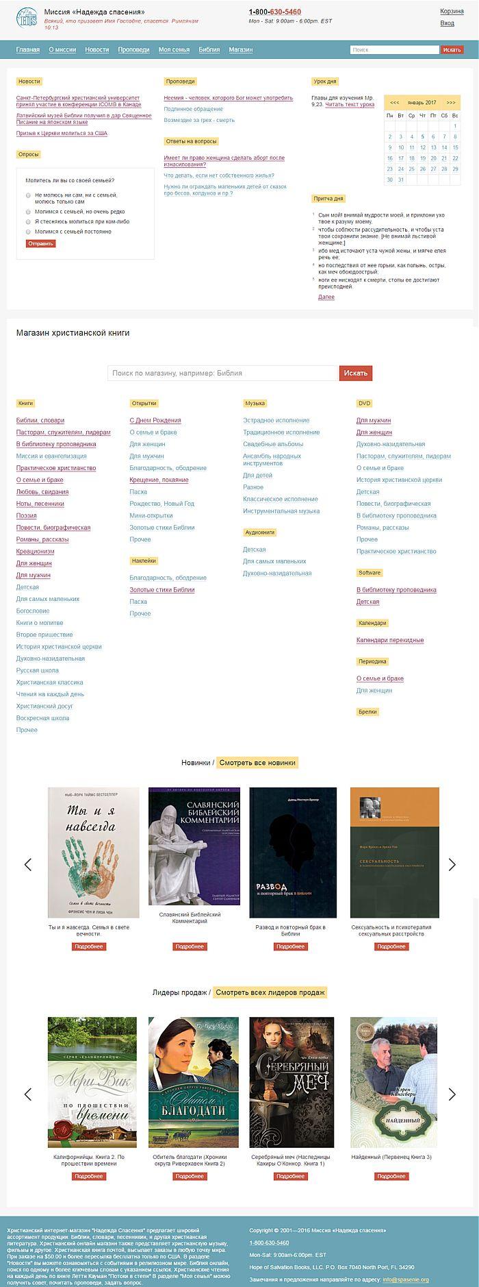 Дизайн cqnf интернет-магазина