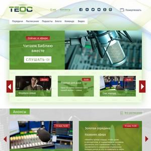 teos-fm-032017-main