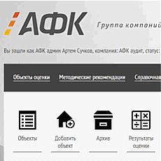 afk-main-01072018